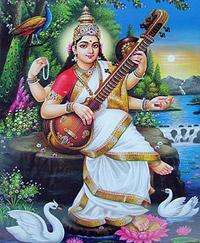 Sarashwati Mataji