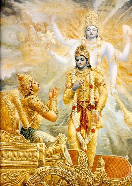 Bhagvad Gita Vishvaroop