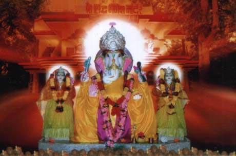 Shree Sidh Ganesh