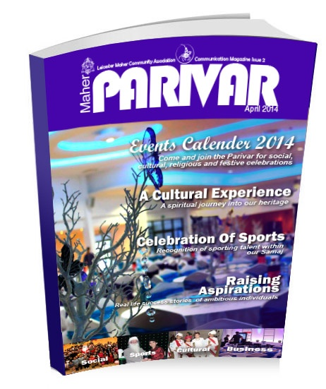 Maher Parivar Magazine Issue 2 May 2014