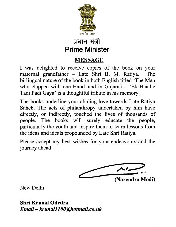 Letter from the Honourable Prime Minister of India